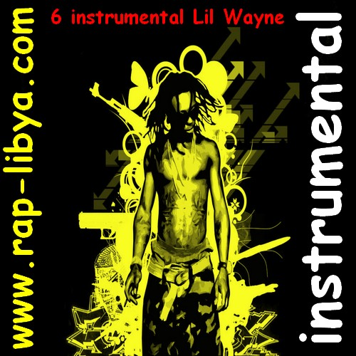 https://libya100.files.wordpress.com/2012/01/lil_wayne_1.jpg