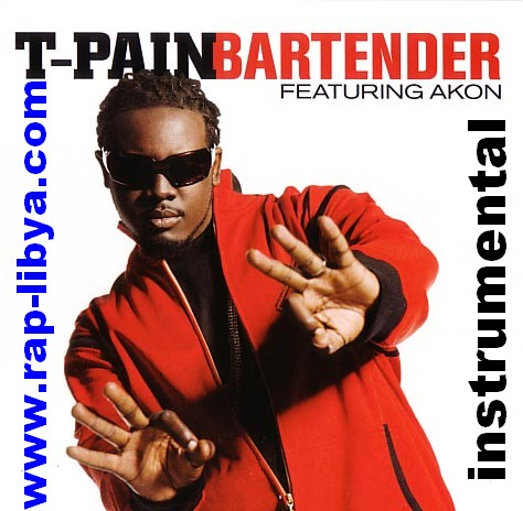 http://libya100.files.wordpress.com/2012/01/t-pain-bartender.jpg