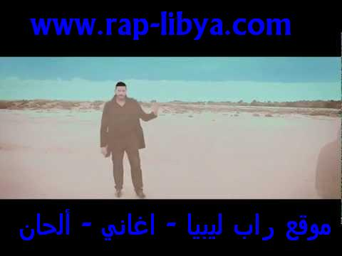 http://libya100.files.wordpress.com/2012/05/hqdefault.jpg?w=593